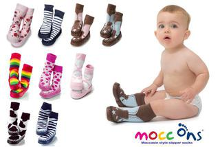 DESIGNER Mocc Ons - Baby, Toddler Cosy Slip Ons